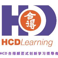 HCD实习招聘