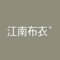 江南布衣实习招聘