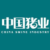 中国猪业实习招聘