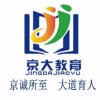 台州京大教育实习招聘