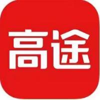 北京高途课堂实习招聘
