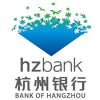 杭州银行实习招聘