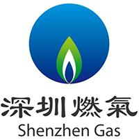 深圳市燃气集团实习招聘