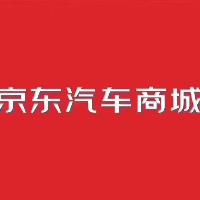 京东汽车商城实习招聘