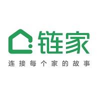 上海链家实习招聘