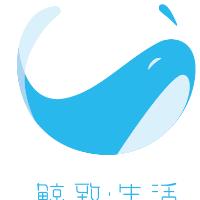 鲸致生活实习招聘