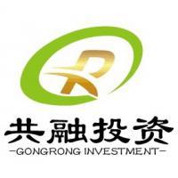 上海共融实习招聘