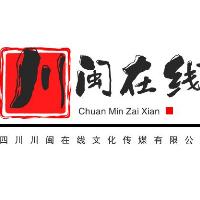 川闽在线实习招聘