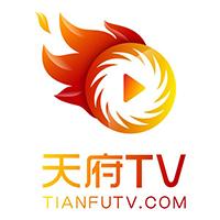 天府TV实习招聘