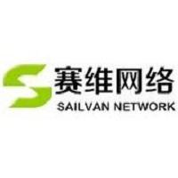 深圳赛维网络实习招聘
