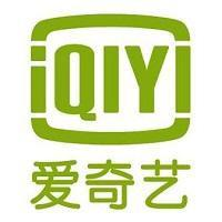 爱奇艺上海分公司实习招聘